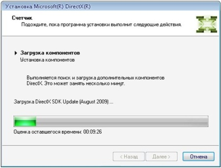 Скачать Directx 9.0 Для Windows 8 - фото 9