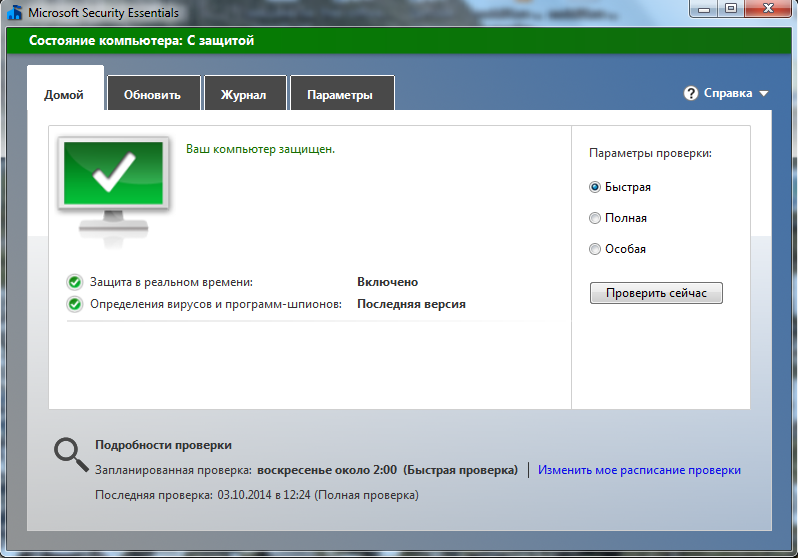 Скачать антивирусник бесплатно на компьютер windows 7