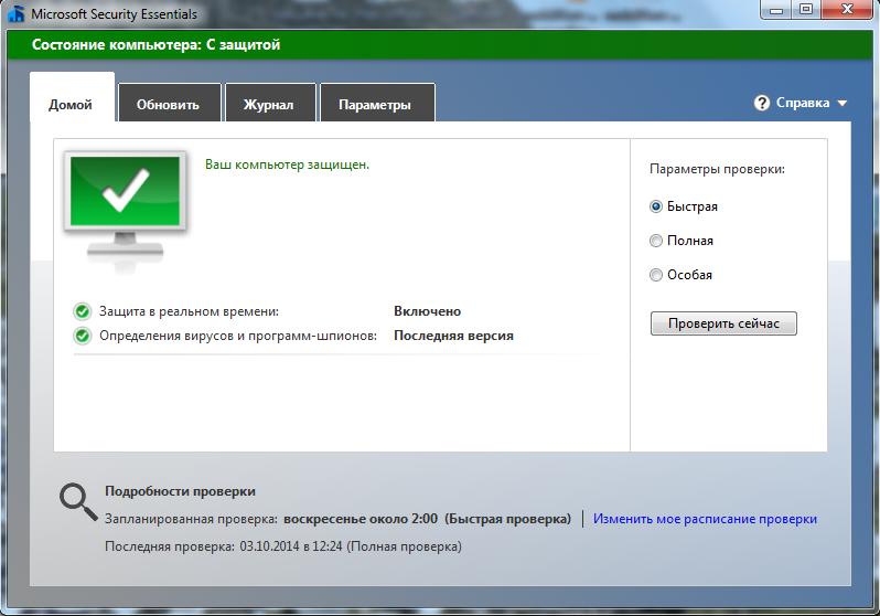 виндовс антивирус майкрософт