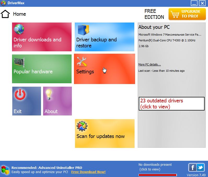 Драйвера для программного обеспечения windows 7 скачать о
