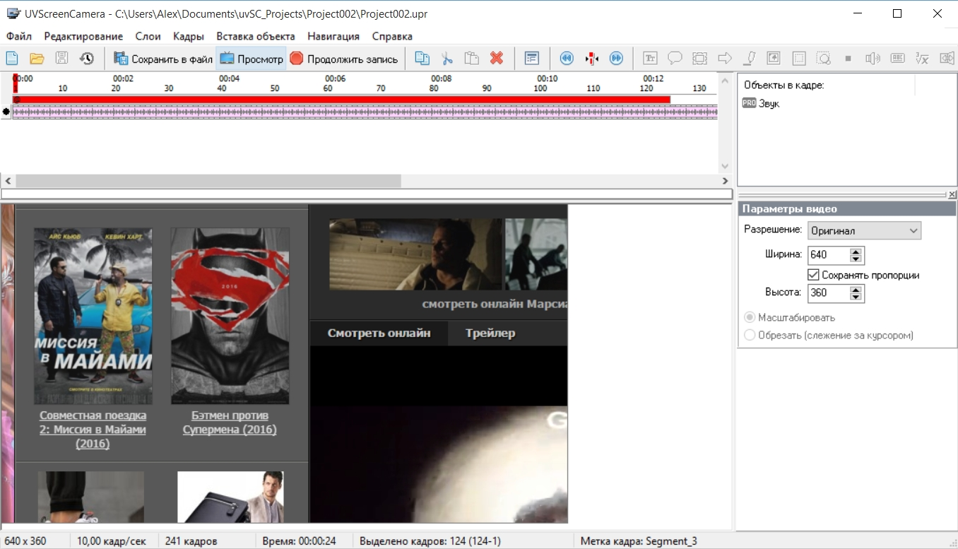 Скачать программы на русском языке для записи видео на диск