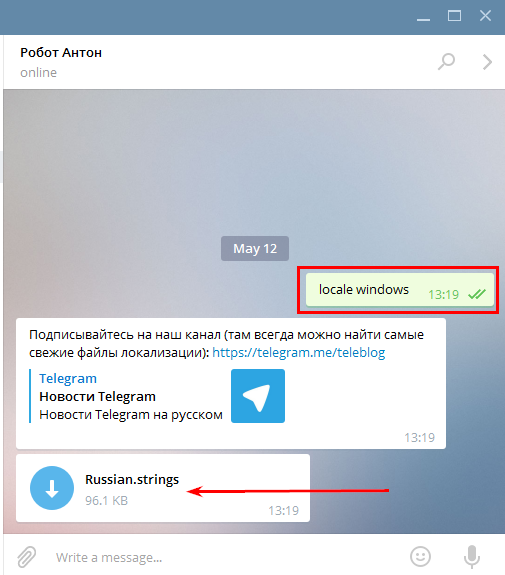 russian-locale