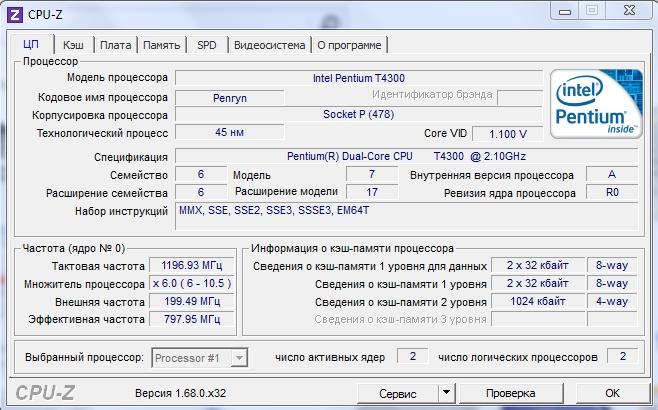Как сделать программу на русском языке фото 998