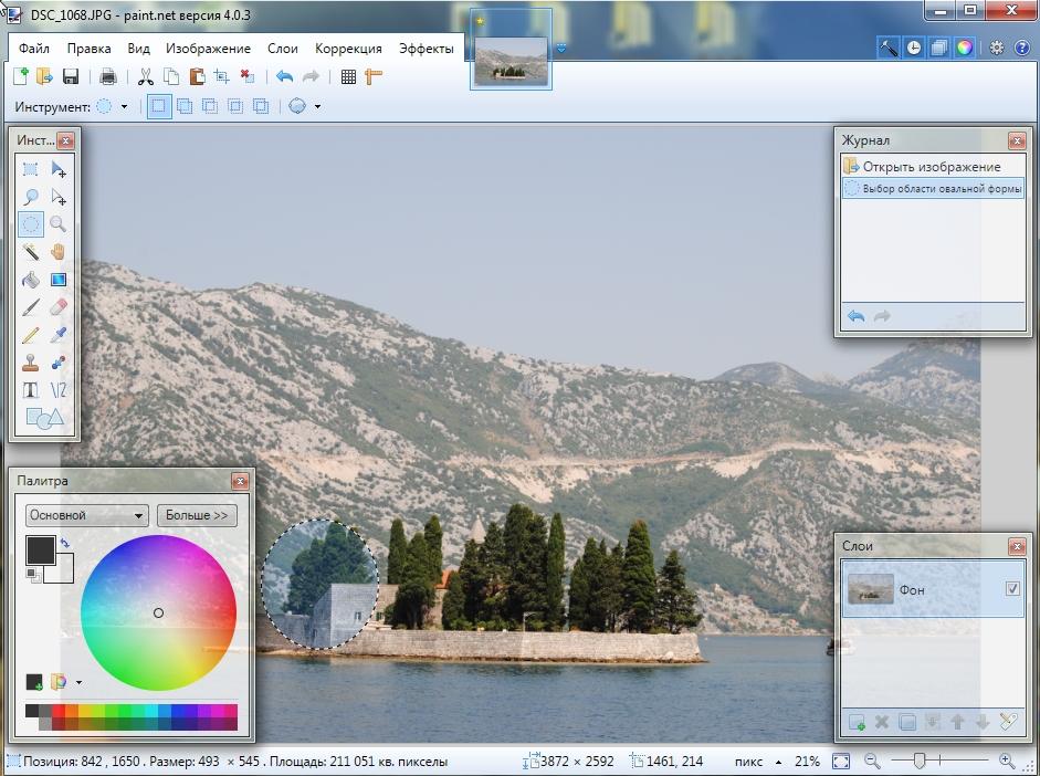 Paint в windows 7 новые возможности стандартной программы.