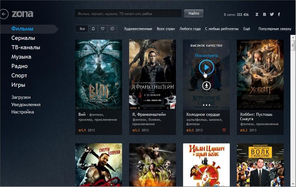 Скачать программу каталога игр как скачать приложения на sd