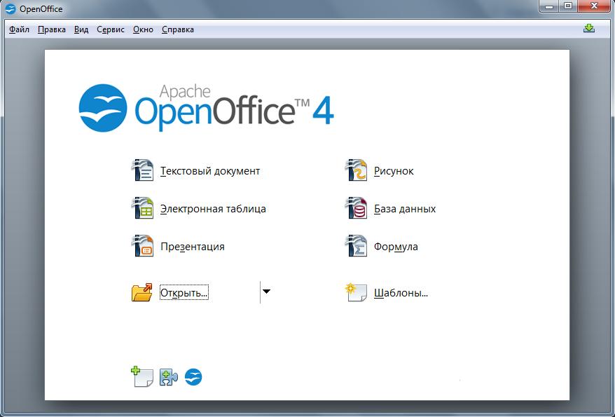Openoffice презентация скачать программу бесплатно скачать пакет программ виндовс 7