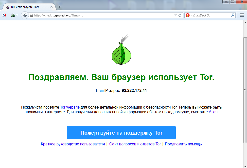 tor browser bundle на русском gidra
