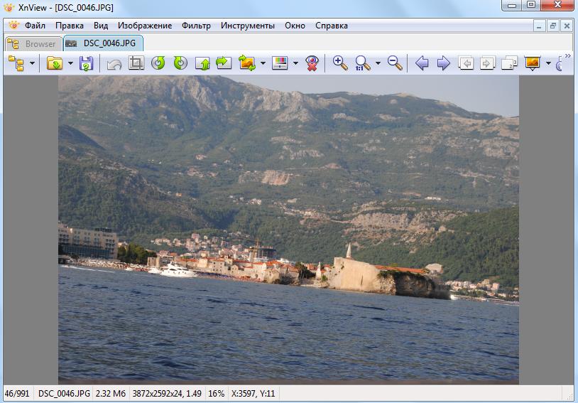 программа для просмотра изображений windows 10 стандартная