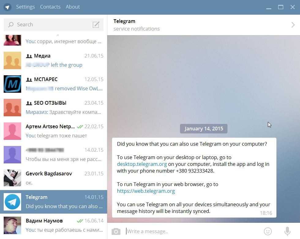 Скачать приложение telegram русская версия скачать нужные программы для компьютера бесплатно