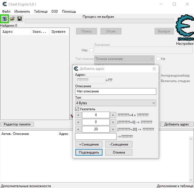 Cheat engine 6. 5. 2 скачать для android apk бесплатно.